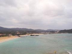 【2020年2月17日7:30】 おはようございます。 あっという間の最終日(ToT) 外は曇っていますが、相変わらず海はきれいです。