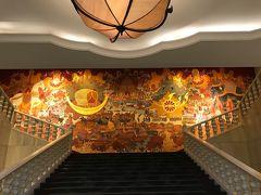 時代と共に経営母体が何度か変わったホテルで アナンタラになる前は フォーシーズンズホテルでした。  私が住んでいた1997年前後には リージェントホテル。 それ以前はペニンシュラホテルだった時代も あったとか。
