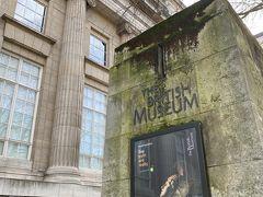 最後の目的地、大英博物館へ到着!