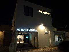 23時過ぎにローマ広場に到着。広場の目の前にあるAC HOTELに今日から3泊します。