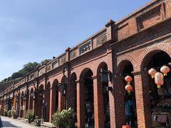 #三峡老街  全長約200mの日本統治時代の煉瓦造りの回廊がある、ノスタルジックな街並みが残っています。老街の名物「金牛角」は少し硬めのクロワッサンです。いろいろな味が楽しめます。