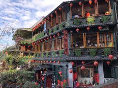 #九份  千と千尋の神隠しの舞台だと、日本では有名な観光地の九份ですが、 実は1989年に台湾で制作された「非情城市」という映画のロケ地で有名になりました。この映画は当時中国との関係でタブーとされた「二・二八事件」がテーマだった。  写真の「阿妹茶酒館」はいつも行列、お茶に4種類のお菓子がついてきます!