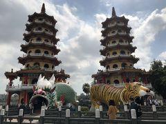#左營蓮池譚  左營区にある面積約7ヘクタールの淡水湖で、龍と虎が待ち構える龍虎塔はパワースポットとしても有名。 台湾では十二支のなかで「龍が最も良い動物、虎が最も悪い」動物とされており、龍の口から入り虎の口からでると善人なれると言われています。  売店でタピオカミルクティー50元、美味しかったです。 売店裏のトイレもとてもキレイでした。