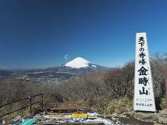 いきなり富士山が目の前!