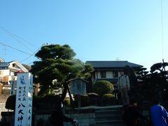 「一乗寺駅」で降りて此処まで15分程。 あの「宮本武蔵」で有名な「一乗寺下り松」です。 当時はもっと大きかったのかな??