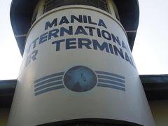 旧マニラ国際空港管制塔