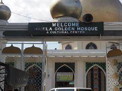 マニラ ゴールデン モスク