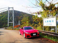 箱ケ瀬橋(夢のかけ橋)  名前に釣られて来てみました。  九頭竜湖にかかる全長266mの橋で、本州と四国を結ぶ瀬戸大橋のプロトタイプ(試作品)として1967年11月に建設されたそうな。