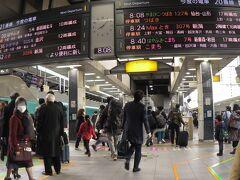 Akr、上京。  定刻8時7分、東京に着きました。