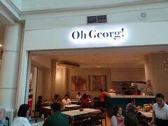 地下の通路にあって、気に入ってるレストラン Oh Georg です。