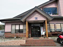 このお店がハンバーグとオムライスで人気のレストラン道です。 かなりの人気店なので、開店時間の15分前に到着しました。 栃木県那須郡那珂川町馬頭1934-8 0287-92-3363 http://michi-restaurant.sakura.ne.jp/