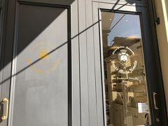 サンタマリアノヴェッラ薬局の支店 ラリナシャンテの少し先にありました。明日覗いて見ます。