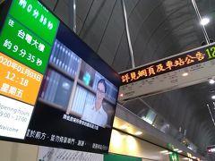 本日のフライトは、台北松山空港を18:25出発ため、「中山站」から松山新店線に乗車し「西門站」で板橋線に乗り換え約8年ぶりに「龍山寺(ロンサンスー)」(龍山寺站)を目指します。