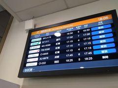 少し早めにチェックインを済ませ、台北松山空港の第1ターミナル2階出国管制エリア前で時間を潰します。