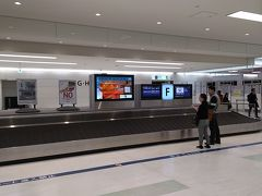 無事、羽田空港に到着です。 この時間帯の羽田国際線は到着便も多く混雑していましたが、ターンテーブル、税関検査ともにスムーズでした。 長いようであっという間の6日間でしたが、また訪れたい台湾でした。   以上、長い備忘録となってしまいましたが、貴重なお時間を割き、最後までご高覧いただきましてありがとうございました。  また、あなたの旅が良いものになりますように。