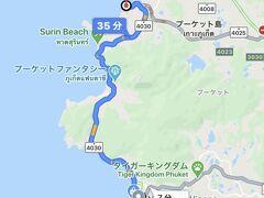 ◆◆◆プーケット4日目◆◆◆ 13:00にパトンのノボテルヴィンテージパークを出発 パトンビーチからダイヤモンドクリフホテル前を通って北へ北へローカル線をアップダウンしながらラグーナエリアへ向かいました☆