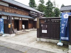 AM11:00  越前大野 武家屋敷「旧田村家」到着!  裏手が無料駐車場になっています。