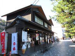 参道の中で、神社に一番近い、まるはまというお食事処。TVでは、このお店で食事してたっけ。