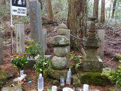 桔梗塚(明智光秀の墓)