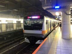 20:10 東海道新幹線⇒中央線と乗り継いで新宿駅に着きました。  出発の前日に長野県でも感染者が1名出たニュースを見ました。