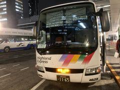 20:36 バスが到着しました。  当初の予定の京王バスからアルピコ交通バスに変更されてます。