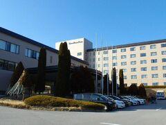 本日のホテルはここ。  「ロイヤルホテル 八ヶ岳」