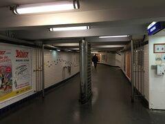 コンコルド駅に着きました。 とても空いていました。