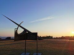 土佐西南大規模公園のモニュメントです。  ここから高知市に戻っていきます。