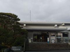 米子駅からバスで約25分で 足立美術館に到着。  実はさほど関心はなかったんですが 直近で母が行っており、強い薦めがあって 行ってみることにしました。  入場料 ¥2,300  カード決済可