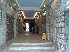 お腹が空いたので、営業していたEGOというレストランに入りました。ヴェリコタルノヴォのなかでは大型店のようです。