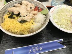 鹿児島空港にやってきたら必ず立ち寄る大空食堂で鶏飯(600円税込み)をいただきます。 今日も美味しかったです。