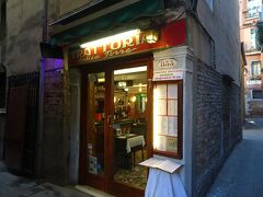さて、ここらでちゃんとしたお昼ご飯を。ということでこちらのお店へ。Antica Torre。あとから気づいたのですが、同じ通りにあるお目当てのお店と間違えてましたw