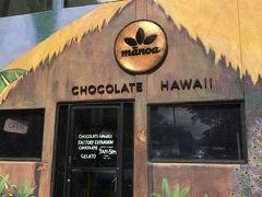 こちらも気になるお店 「マノア・チョコレート」 予約すれば、チョコレート工場を見学が出来るらしい。 チョコレートの試食も出来て、アイスやチョコも買えるお店です。