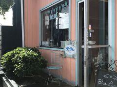 こちらは「ブルーラニハワイ」 かわいい雑貨屋さん