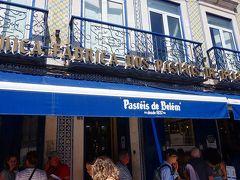 で、やってきたのがジェロニモス修道院の手前にあるエッグタルトで有名な店「パスティシュ・デ・ベレン」。ここのエッグタルトが本物らしい。