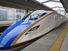 長野駅 (JR東日本)