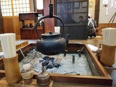 次は須坂のあがれや。 囲炉裏の席が好きです。
