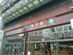 駅構内のコインロッカーに荷物を入れ、駅を出ます。