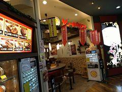 金沢カレーのお店、「カレーのチャンピオン 近江町店」さん。