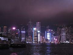香港旅行最終日:ビクトリアハーバーの夜景を見に行きます。 港の前に遊歩道があり夜景を見ることが出来ます。台風の後、雨も上がり、対岸のビル群の灯りが綺麗です。