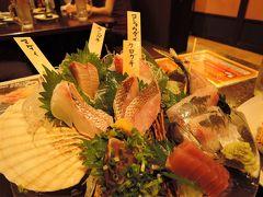 葛西はなの舞 成田空港到着 4か月ぶりの日本です。居酒屋に行きました お刺身の7点盛り合わせ(1,480円)を注文しました。久しぶりのお刺身です。魚の名前が分かるように木札が付いています。日本らしい優しい心遣いを感じます。ブルガリアでは魚が豚肉の2倍程します。もちろん生ものは食べられません。