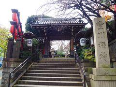 築地から移動して赤坂へ 「豊川稲荷東京別院」