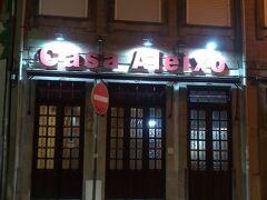 カーザ アレイショ でディナー こちらも日本語メニューありました