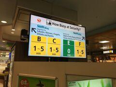 7:30 羽田空港に到着。セキュリティの待ち時間なし。空いてます。