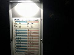 ANAインターコンチネンタル別府リゾート&スパ
