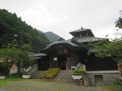 6:00 起床、山田温泉大湯へ。 源泉かけ流しの開湯200年の歴史をもつ古湯
