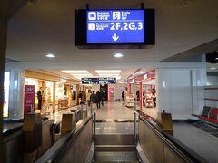 羽田から12時間ほどでパリに到着。 現地時間は16時ですが身体的には23時過ぎです。眠い…。