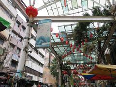 チャイナタウン (マレーシア)