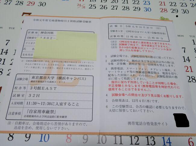 東京 都市 大学 合格 発表