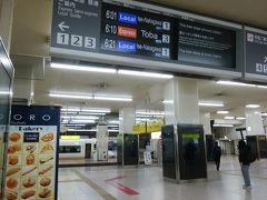早朝、近鉄名古屋駅へ